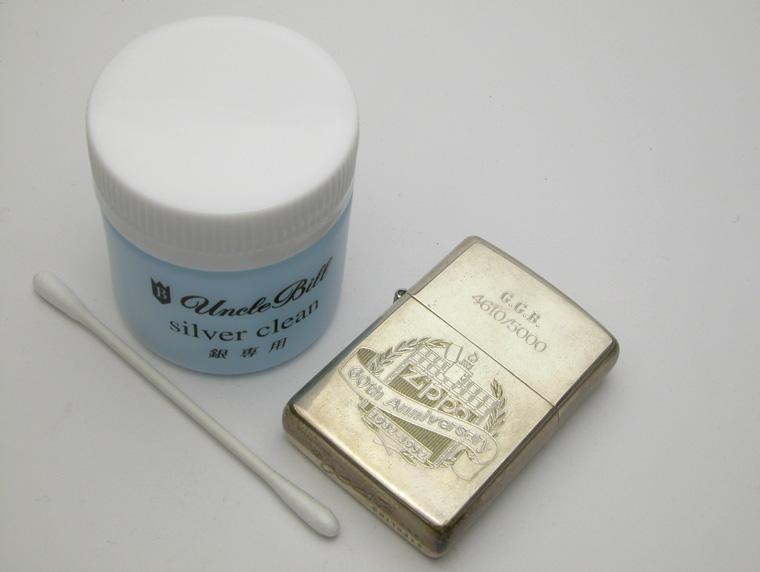 銀製品の手入れ:液体シルバークリーナー